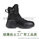 战术沙漠靴工厂 军靴