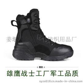 战术沙漠靴工厂  靴