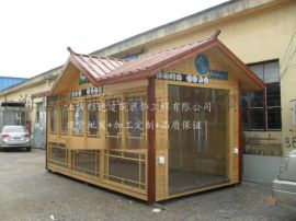 防腐木售货亭 可移动岗亭 简易保安亭 活动木屋木房子