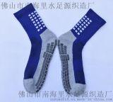 蹦牀襪廠家生產加工 秋季時尚全棉防滑運動蹦牀襪