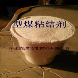 山东型煤胶粉厂家型煤粘结剂价格