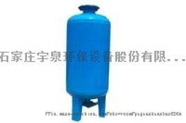 气压罐  定压罐  小红罐