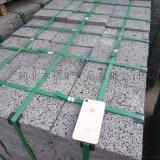 紅色火山岩 灰色玄武岩板 廣場火山岩板材