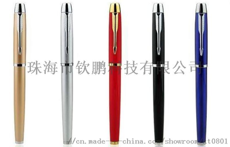 AM  宝珠笔