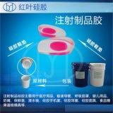 深圳直销环保级鞋垫硅胶 透明防滑增高柔软鞋垫胶材料