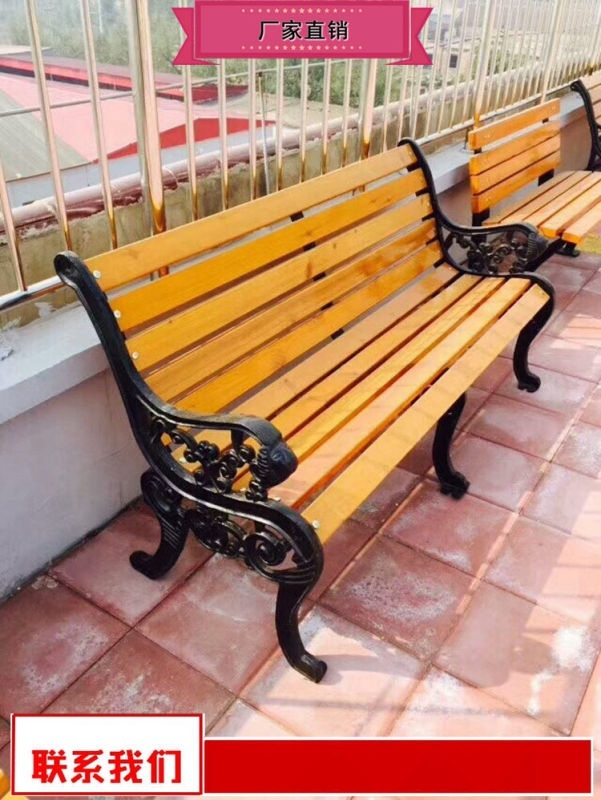 平椅批發價 實木長條座椅組合銷售