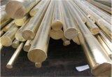 大口径铜棒易切割 可发图定制 加工各种规格黄铜棒