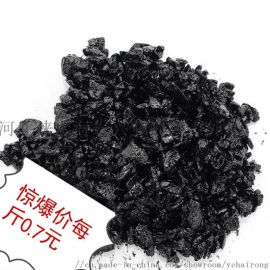 柏油路面坑槽修补冷沥青北京厂家现货
