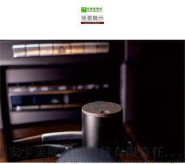 悦香香薰网促销供应USB便携式车载空气净化器