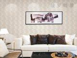 无缝墙布厂家,卧室客厅电视背景墙布,北欧现代墙布