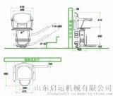 斜挂式电梯启运家用电梯老人电梯徐州市厂家直销