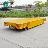电动轨道平车大型工件转运电池运输车