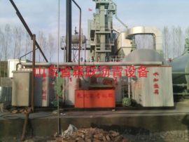 山东森跃乳化沥青生产设备