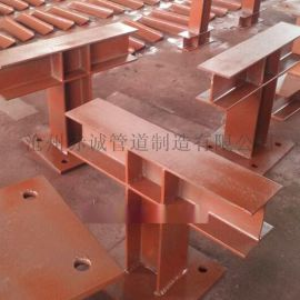 制造G3焊接在钢构件上的T形支架生产厂家
