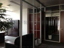 烟台高隔间|烟台玻璃隔断公司烟台高隔墙值得信赖