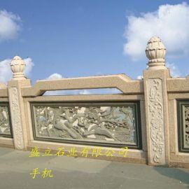 大桥石栏杆石雕栏板 大理石栏杆河道景区广场石护栏