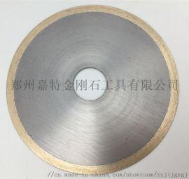 光学玻璃专用金刚石超薄切割片