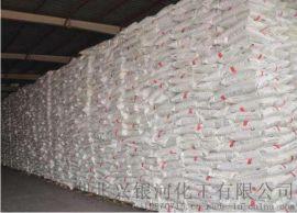 湖北武漢硼砂生產廠家