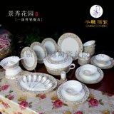 禮品陶瓷食具套裝 陶瓷食具套裝廠家批發