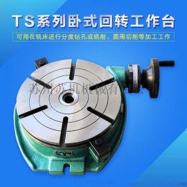 TS系列分度盘 TS320A回转工作台
