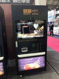 以勒自動現磨咖啡機+制冰機,冰咖