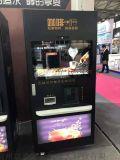 以勒自動現磨咖啡機+製冰機,冰咖
