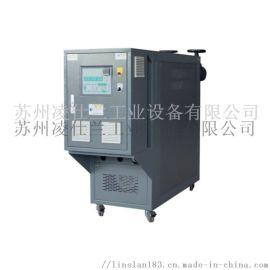 太仓模具温度控制机-热压机用油循环控制加热器