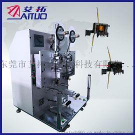 东莞自动化定制 变压器自动包胶机 自动包铜箔机