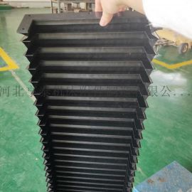 机床导轨风琴防护罩伸缩护罩