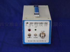 供应 BGDQ-12便携式高能点火器 顺泰热工