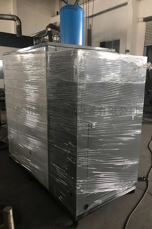 600kg生物質顆粒蒸汽發生器,海潔生物質鍋爐