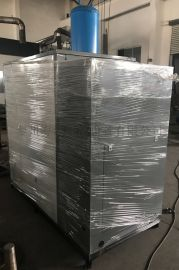 600kg生物质颗粒蒸汽发生器,海洁生物质锅炉