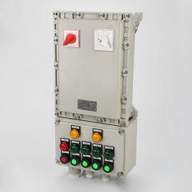 非标【防爆配电箱】全自动防爆变频控制柜