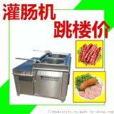供用野豬香腸灌裝設備廠家直銷