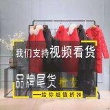 休闲套装女装时尚芝麻衣柜衣服的价格是多少钱女装尾货皮草中高档女装品牌