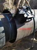 管道焊机 北京管道焊机厂家 管道焊接小车