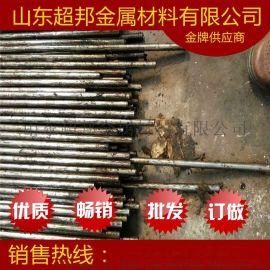 销售高精密无缝钢管 公差保证欢迎订购