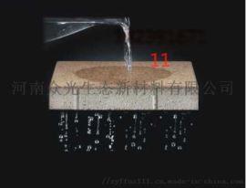 湿地公园路面铺地砖 河北邢台陶瓷透水砖供应6
