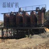 螺旋溜槽生产厂家 5LL-900 玻璃钢螺旋溜槽
