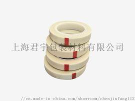 君宇JY-G2601高温玻璃布胶带 双面单面阻燃玻璃布胶带