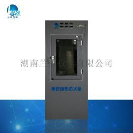 门窗三性隔音隔热防水测试箱