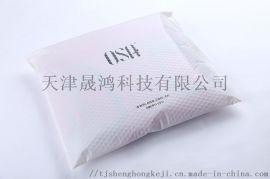 天津30cm宽气泡袋 淘宝电商发货包装用气泡袋