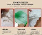天津直銷白色單面加厚氣泡袋,雙面氣泡袋