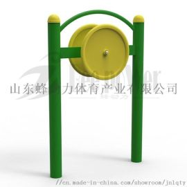 山东蜂动力体育器材厂家供应室外体育器材臂力训练器