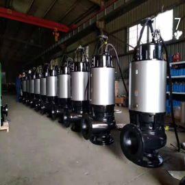唐山海水污水处理用不锈钢潜水排污泵