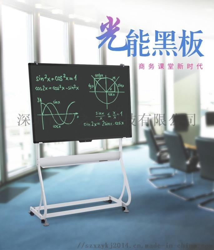 学之友lcd柔性液晶手写办公会议光能电子板