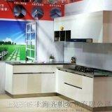 上海齊幟不鏽鋼櫥櫃定制