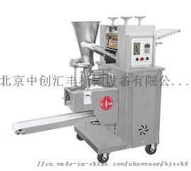 汇丰园新型多功能饺子机