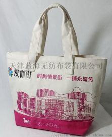 天津帆布袋棉布袋礼品袋定制箱包定制