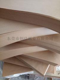 供应国产60-80克A级包装牛皮纸厂家